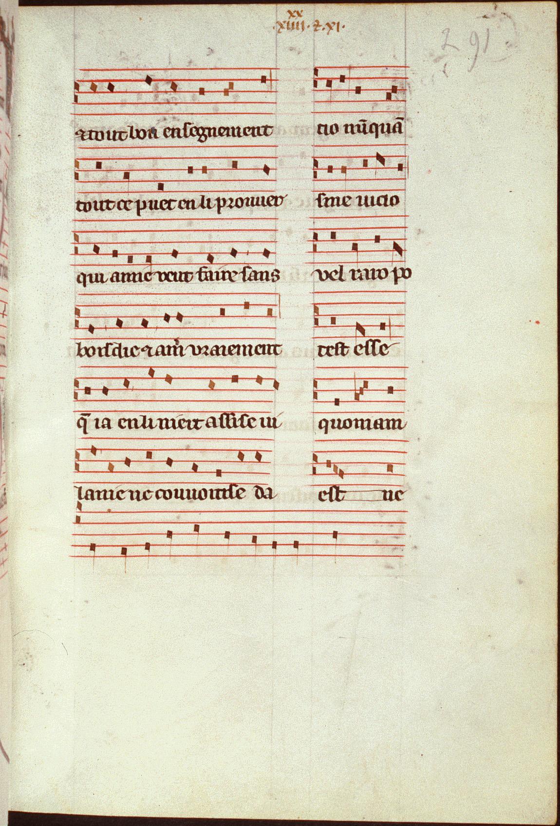 St Cecilia Press